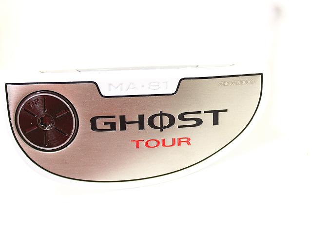 テーラーメイド Ghost To MA-81 ピュアロール